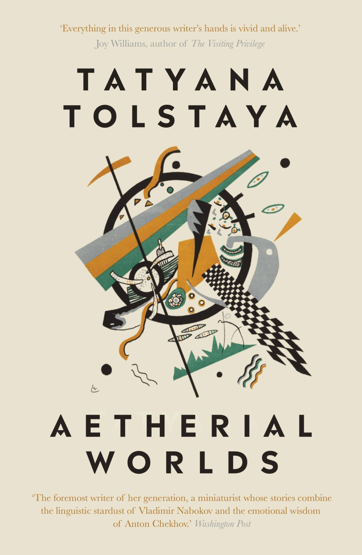 Aetherial Worlds by Tatyana Tolstaya | 9781911547358